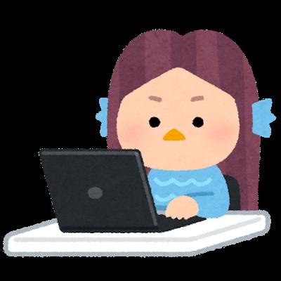 amaebi_computer
