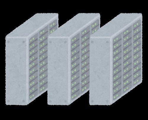 computer_data_center