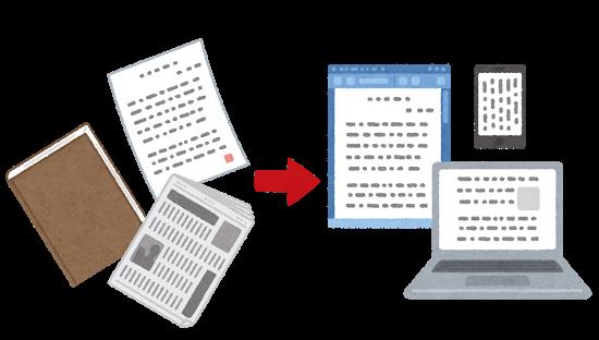 document_paperless_computer