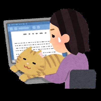 shigoto_zaitaku_cat_woman