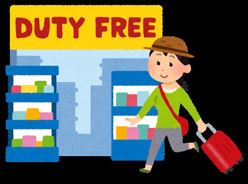 shopping_duty_free (1)