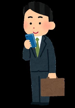 smartphone_businessman_stand_smile
