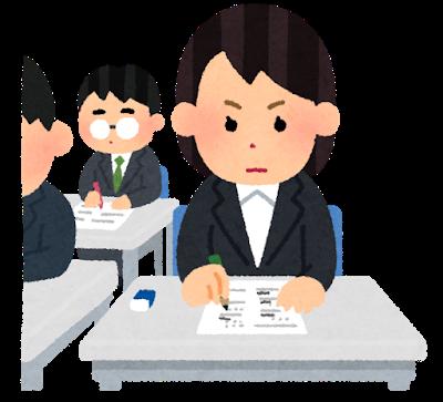 test_shiken_businesswoman