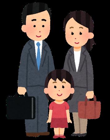 tomobataraki_family